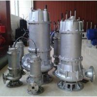 厂家直销管道泵65WQ40-15-4排污泵 离心泵
