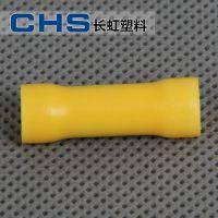 长城直销优质PVT1.25 黄色长形全绝缘接头  价格低廉批发