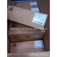 【全新原装ST】大量供应2N3055音响功率放大晶体管TO-3P