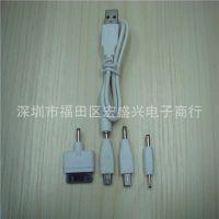 USB充电转接线 手机转接头 4合一转接头 移动电源充电线 转接头