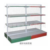 供应普通商超货架,背网式超市货架,陈列式货架,广州货架厂