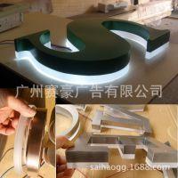 不锈钢水晶底背发光字形象墙led背发光字金属发光字设计制作安装