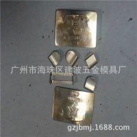 厂家专业生产黄铜 软铜冲压件