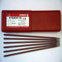 大量现货,正品北京金威,A132不锈钢焊条/E347-16不锈钢焊条