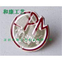 珐琅胸章制作厂家,珐琅胸牌定做价格,广州做珐琅徽章的厂