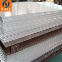 国产/进口BZn15-21-1.8锌铜合金棒铜板耐蚀性冶韩铜业品质保证