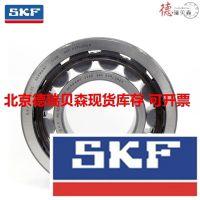进口瑞典 SKF NUP207ECP SKF轴承 圆柱滚子轴承 进口 北京现货