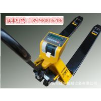 供应电子秤搬运叉车 电子叉车秤称重式带打印