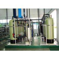 供甘肃软化水处理兰州软化水处理设备装置