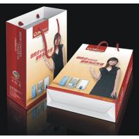 温州苍南白卡纸袋厂||浙江白卡纸袋加工厂||江苏白卡纸袋厂