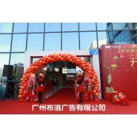 广州越秀区开业庆典活动策划提供线下执行