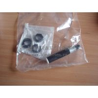 德国Roeckle 4223/200/HK