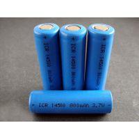 供应国产ICR14500圆柱锂离子电池