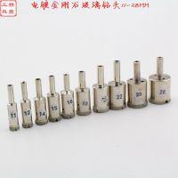 进口 金刚石玻璃开孔器 瓷砖开孔器 玻璃钻头25mm外径 厂价直销