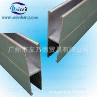 广州生产U型钢定做C型钢热镀锌Z型钢冷弯C型钢 镀锌定尺U型钢