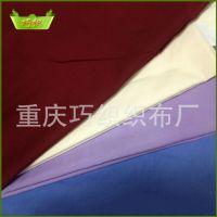 厂家直销 涤棉斜纹口袋坯布T/C65/35 涤棉坯布口袋布133*72里布