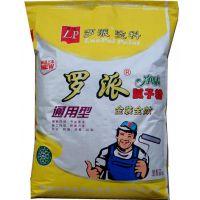 广西优质腻子粉总批发|环保净味腻子粉|恭城全生态腻子粉厂家直销