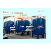 广州水处理设备厂无负压供水设备美疌牌值得信赖