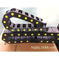 华宇厂家直供低噪音塑料拖链 25*57焊割设备专用拖链 坦克链条
