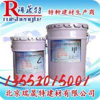 灌浆树脂 GST改性环氧灌缝胶 厂家批发供应