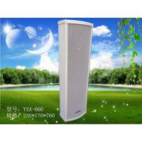 室外音柱北京视声通,全国销量领先,款式多样电话-4008775022
