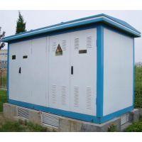 西安箱式变电站ZBW-12 美式箱变ZBW-40.5