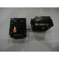 日本CCF IC插座QN1-048040-723 QFN48PIN