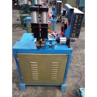领源直销对焊机 电阻对焊机 小型对焊机