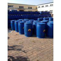 【哈尔滨200升&200kg&200公斤&200L塑料桶生产厂家 】pe塑料桶可办商检