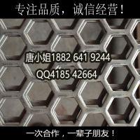 龙宇厂家加工定制 铝合金多孔板 耐酸碱多孔板 多孔板2mm 品质保障