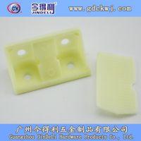 今得利厂家热卖ABS塑料角码 带盖角码 家具加厚塑料角码 五金配件D-01