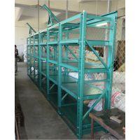 陕西大仓重型仓储货架 抽出式模具架 半开式模具整理架 抽屉式 模具架