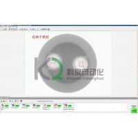东莞市科泉自动化供应CCD判断有无视觉系统