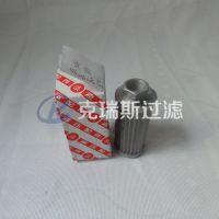 OTM油泵除杂油滤芯SF150B212GO生产厂家