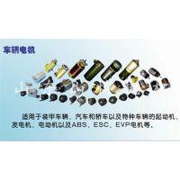 山博电机集团(在线咨询)、广安微电机、微电机三相
