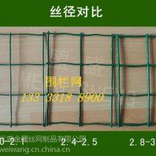 1.5米2.5mm粗铁丝网养殖网厂家批发@项城pvc浸塑养鸡铁丝网多钱一平厂家电话