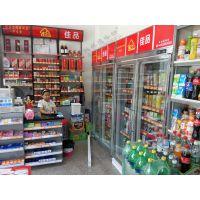 两门冷柜进口商品店特供