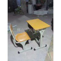 钢木课桌椅,升降课桌椅,鸿靓家具,学校家具,高中小学生桌椅