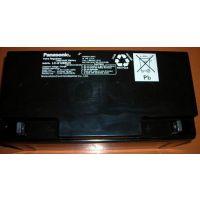 新疆松下铅酸蓄电池12V3.4AH小型号电池北京总代