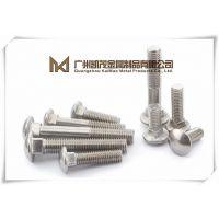 广东内外螺栓厂家长期生产GB12 304不锈钢马车螺丝 /半圆头方颈螺栓 /货架螺丝品质保证