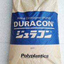 导电级POM CH-10,日本宝理CH-10加碳纤10%