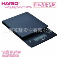 Hario v60手冲咖啡专用克称 哈里欧电子称VST-2000B