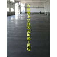 潍坊昌乐做金刚砂耐磨地面的厂家电话随时咨询