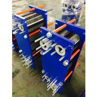 上海艾保空调采暖可拆式板式换热器生产厂家