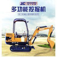 驭工YG15-8最小型挖掘机价格 农用挖掘机价格