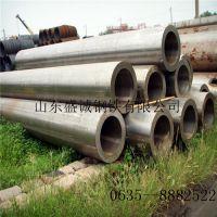 Q345B无缝钢管/ 16Mn合金管 /合金钢板 无缝钢管山东盛诚