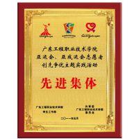 特殊贡献奖牌木牌,激励员工木奖牌,实木牌匾,攀枝花不锈钢木牌