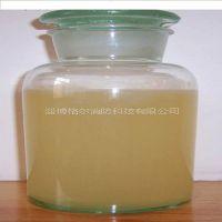 供应格尔抗溶性水成膜泡沫灭火剂6%3%
