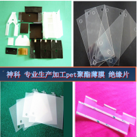 厂家直销 乳白色绝缘胶片 白色PET胶片 0.188mm 0.25mm