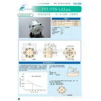 供应FYT/FYN-LA3摇动式缓冲器系列日本FUJI SEIKI旋转型缓冲器